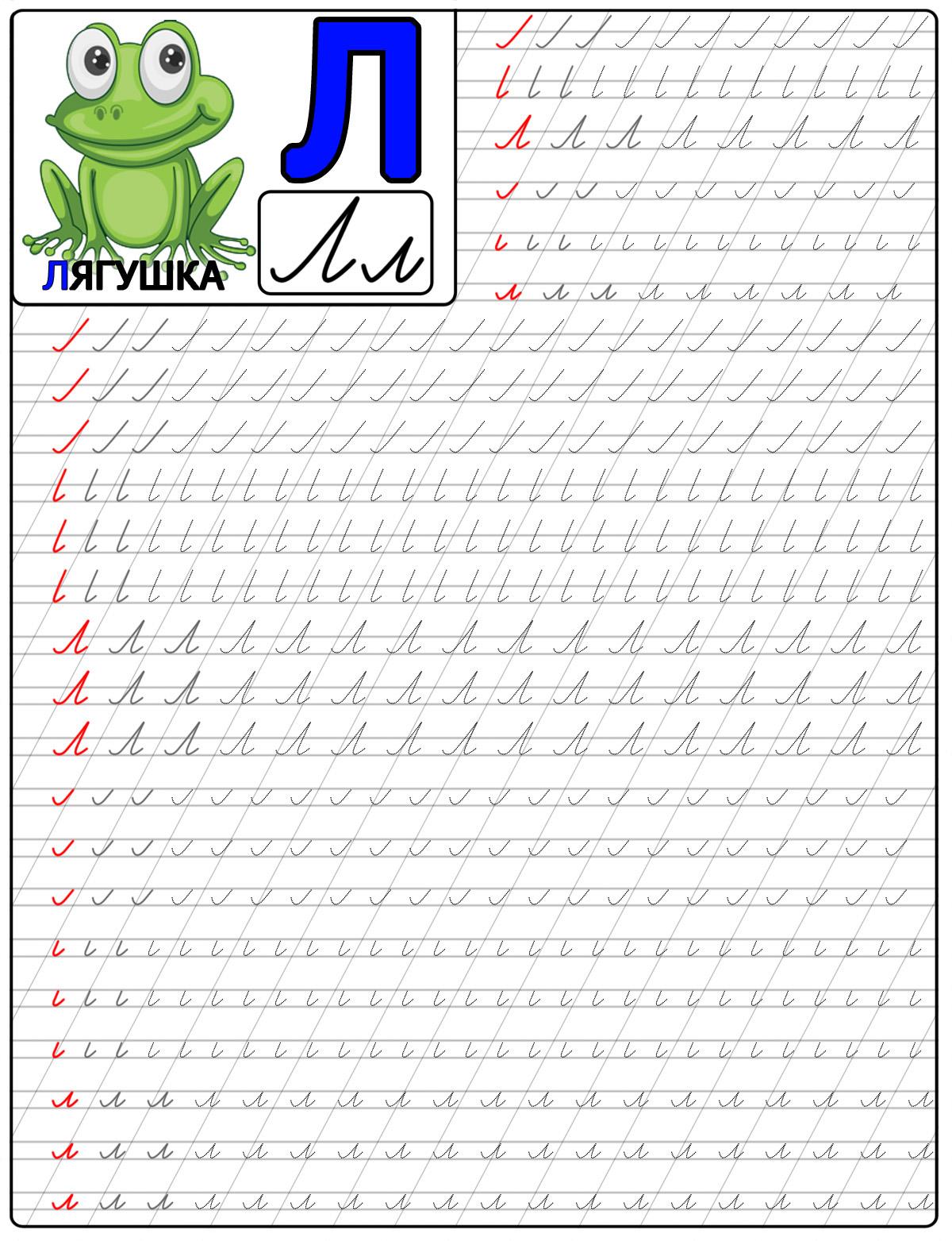 Как сделать из заглавных букв строчные
