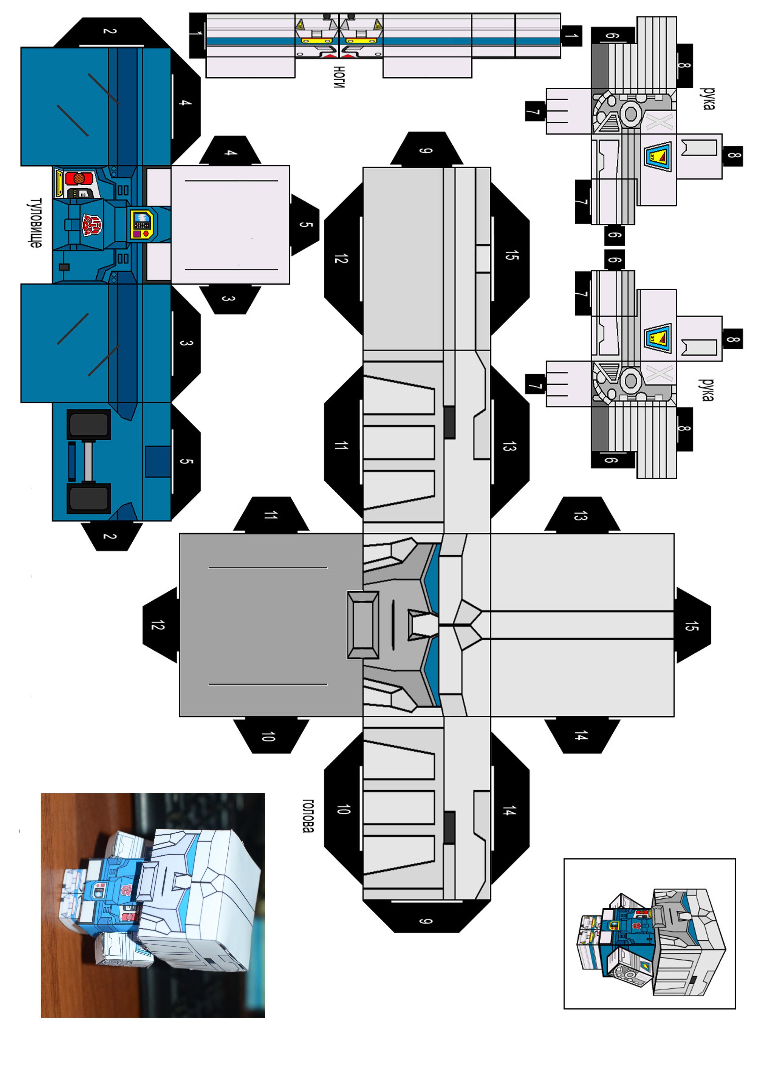 Модель робота из бумаги своими руками 37